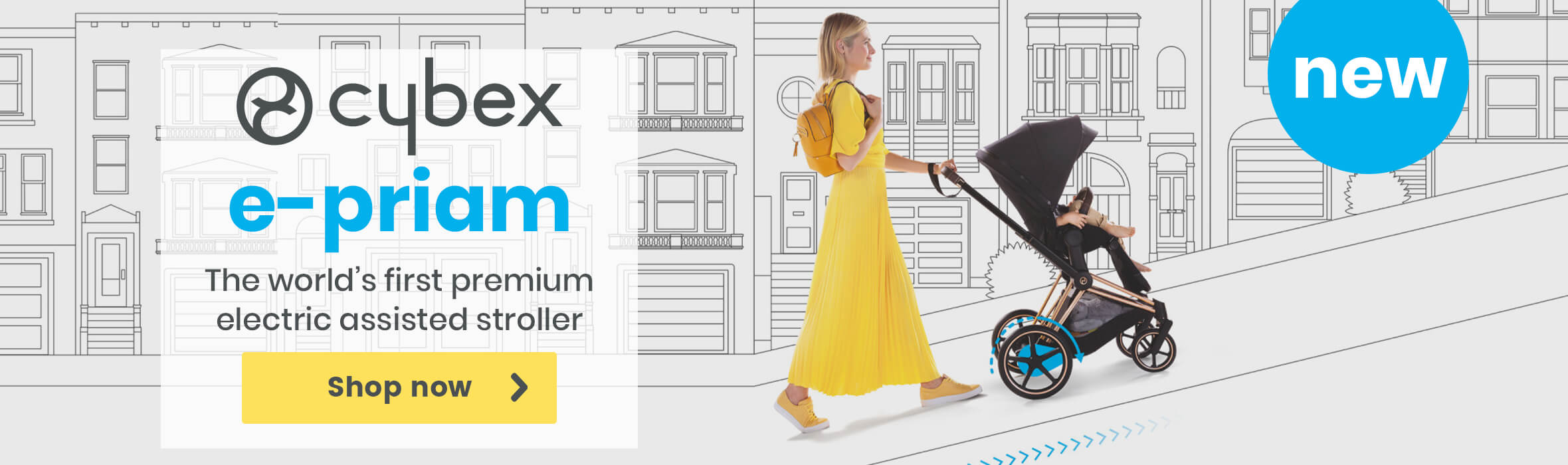 NEW - Cybex e-priam Electric Assisted Stroller